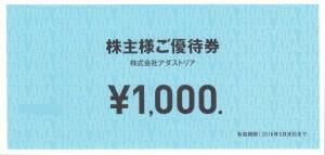 IMG_0001