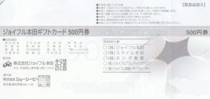 IMG_0013