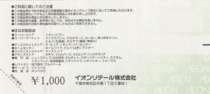 IMG_0035