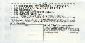 img224